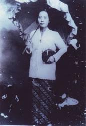 RA Siti Suhaerah
