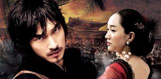Bool-kkott-cheo-reom Na-bi-cheo-reom Sword with No Name