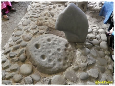 prasasti batu dakon