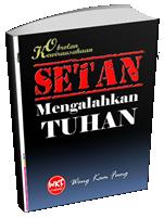 kewirausahaan setan mengalahkan tuhan