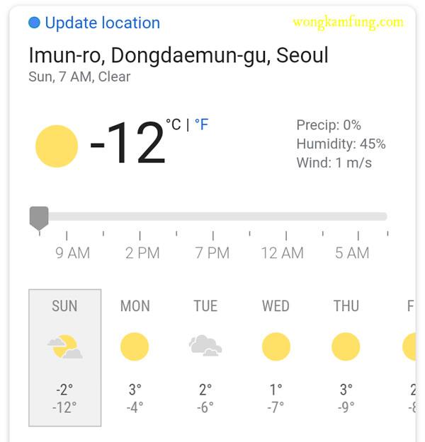 korea bukan indonesia - suhu