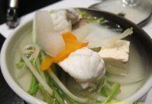 semangkuk sup racun- sup ikan buntal