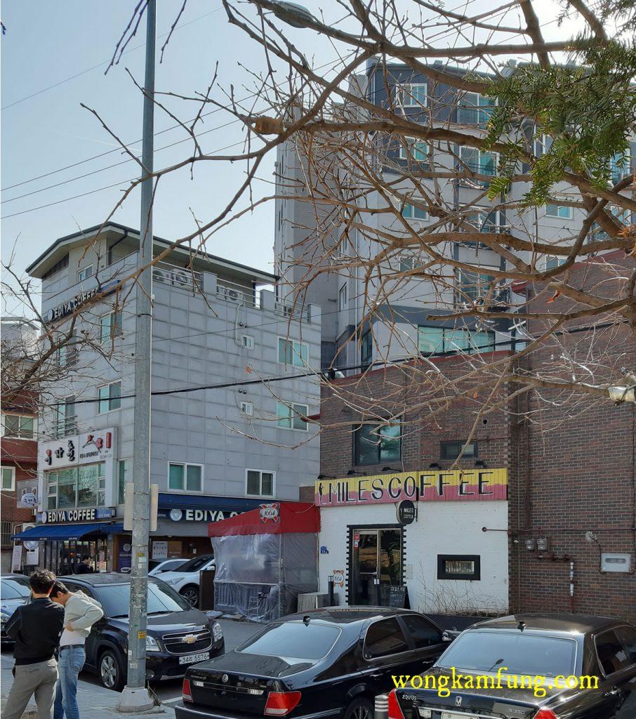 kopi korea