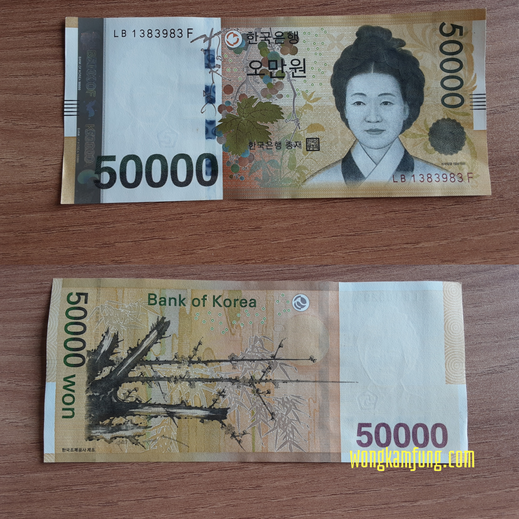 Won Korea ₩50000