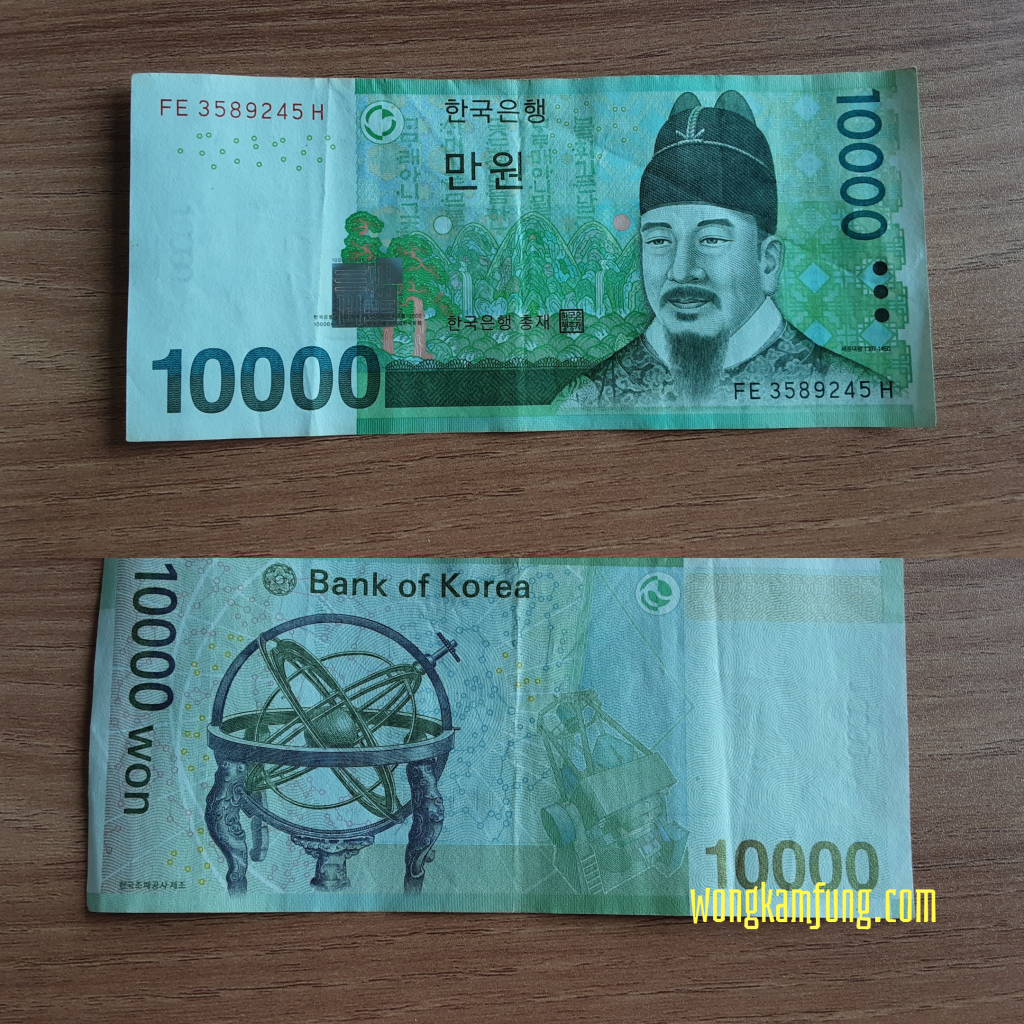 Won Korea ₩10000