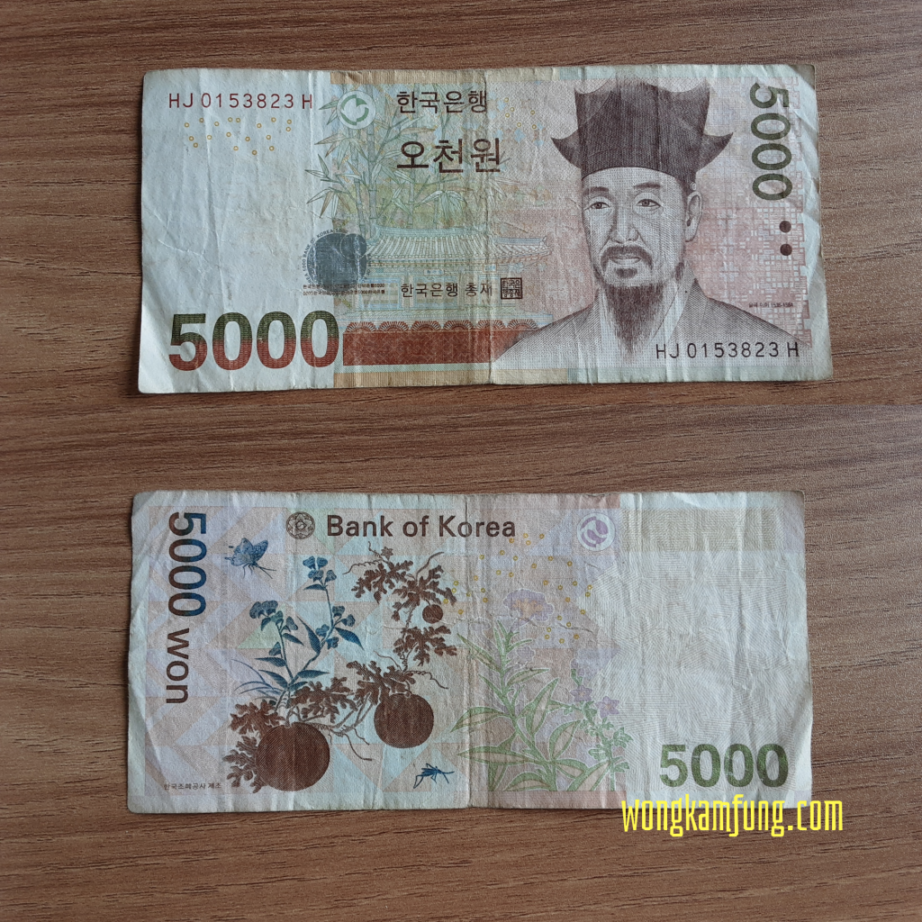 Won Korea ₩5000
