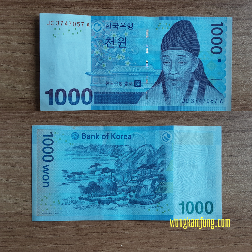 Won Korea ₩1000