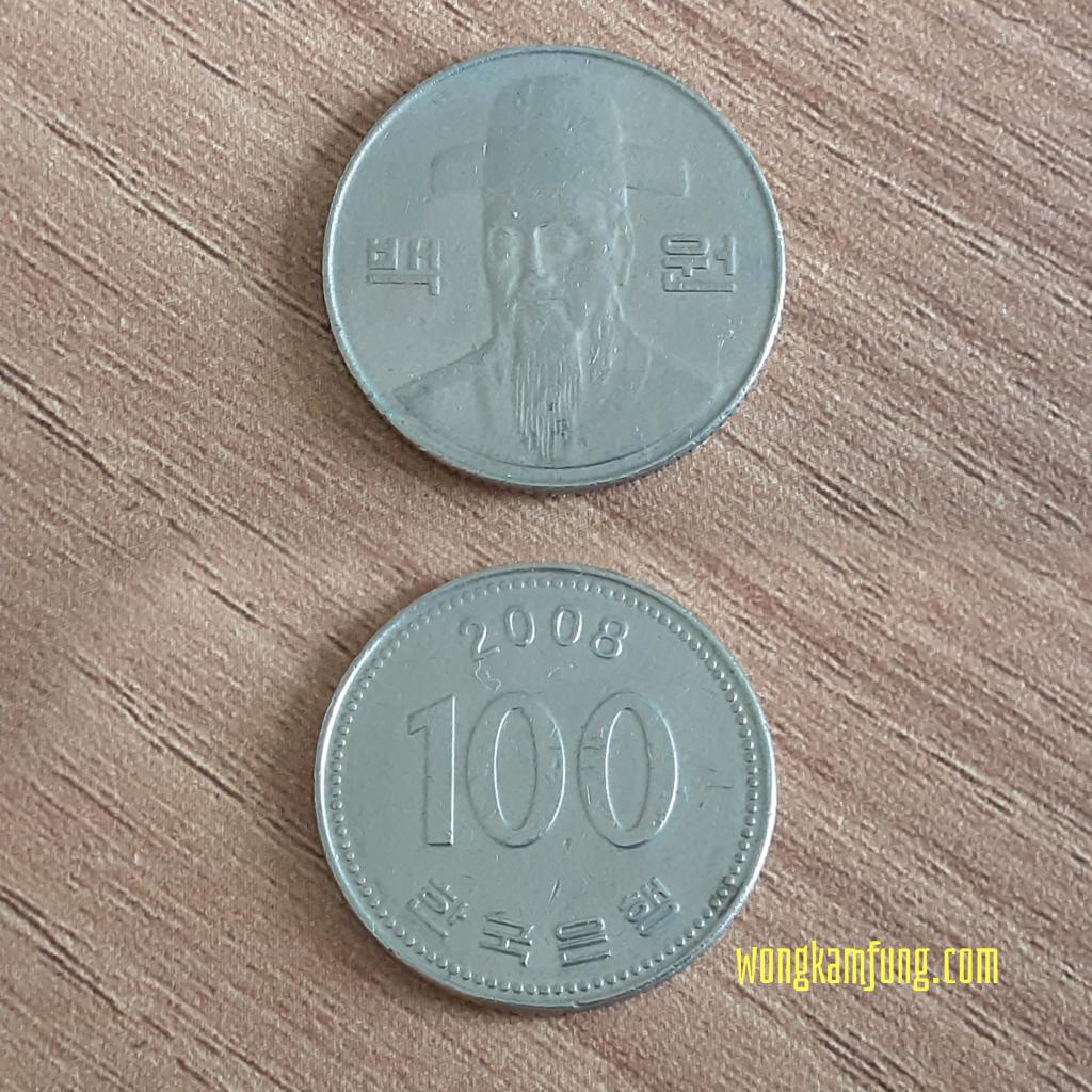Uang Korea Selatan ₩100
