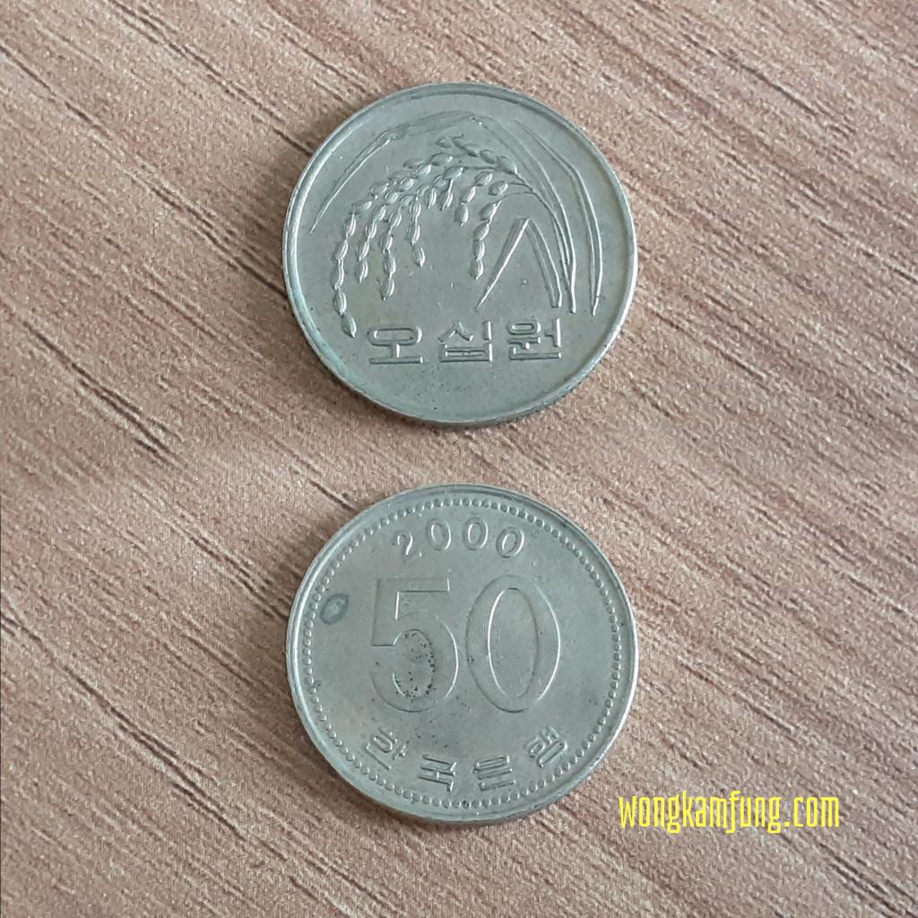 Uang Korea Selatan ₩50