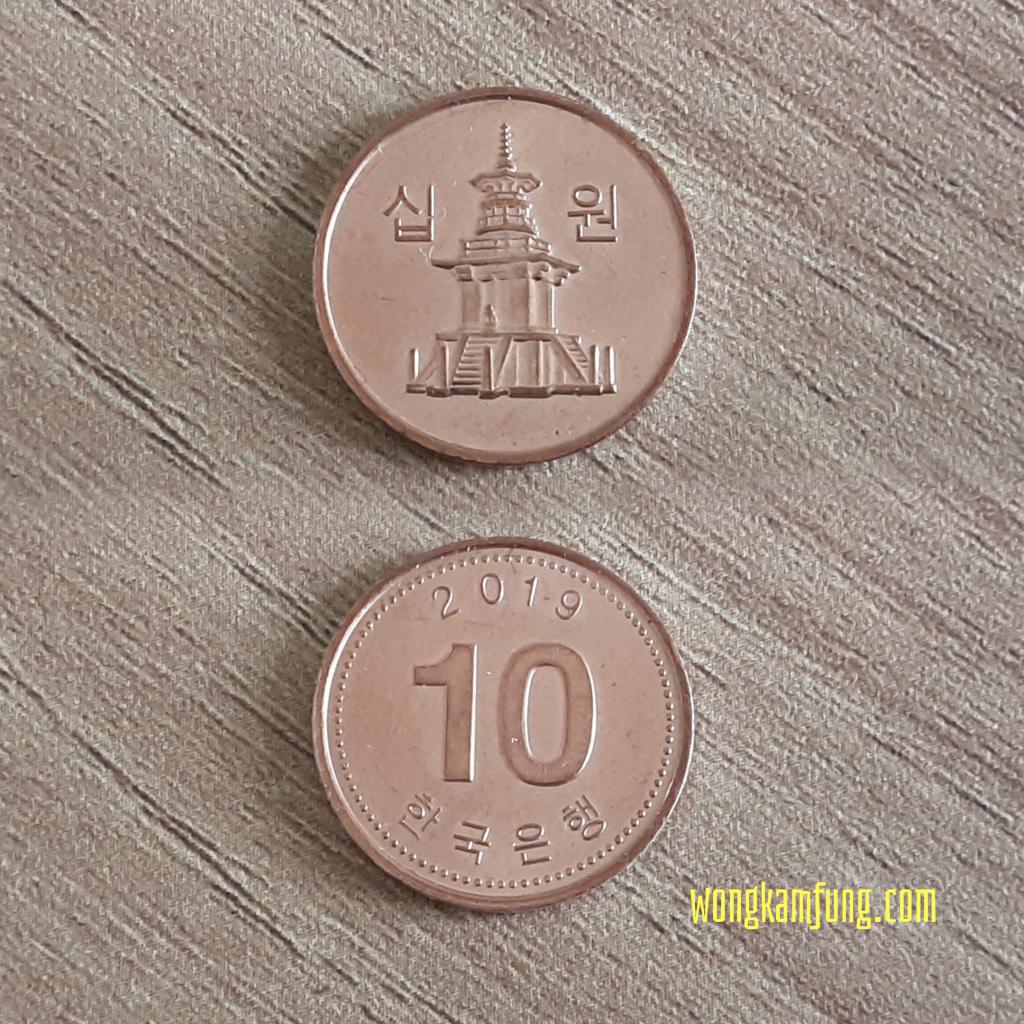 Uang Korea Selatan ₩10