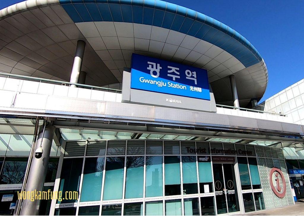 Gwangju Uprising - Gwangju Station (광주역)