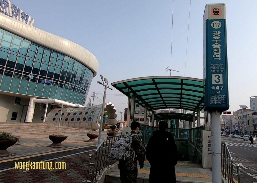 Gwangju Uprising - Subway Station