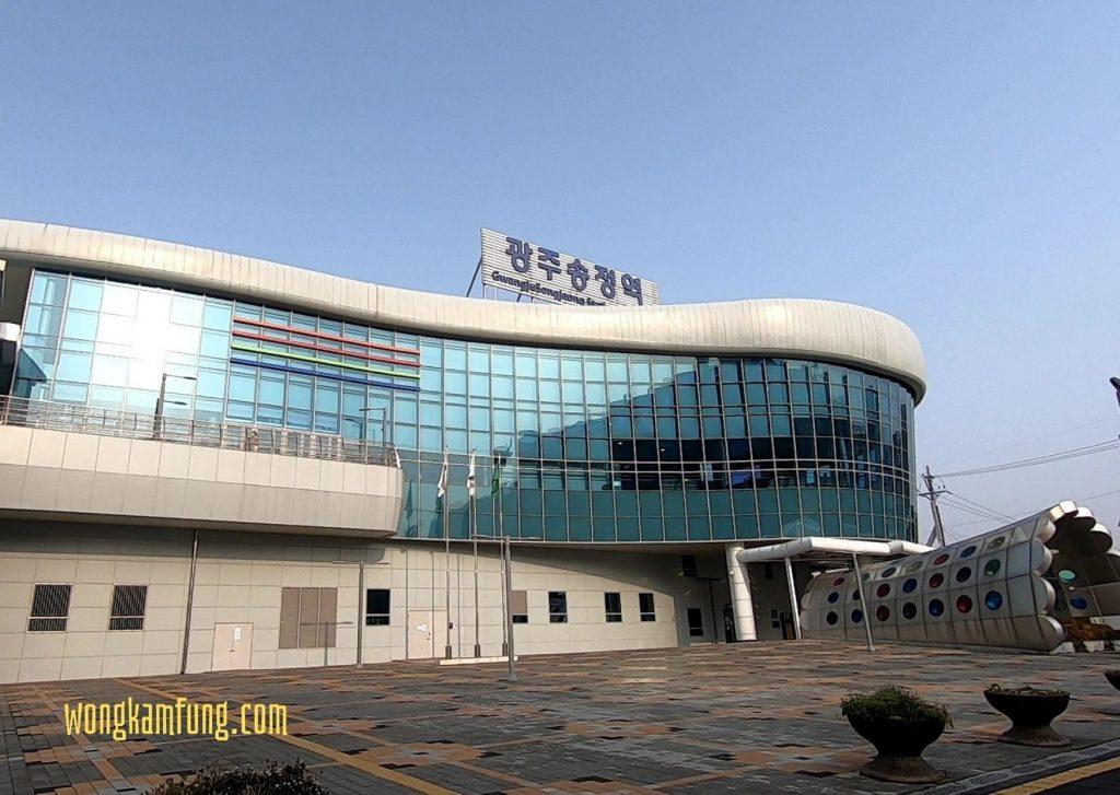 Gwangju Uprising - GwangjuSongjeong Station