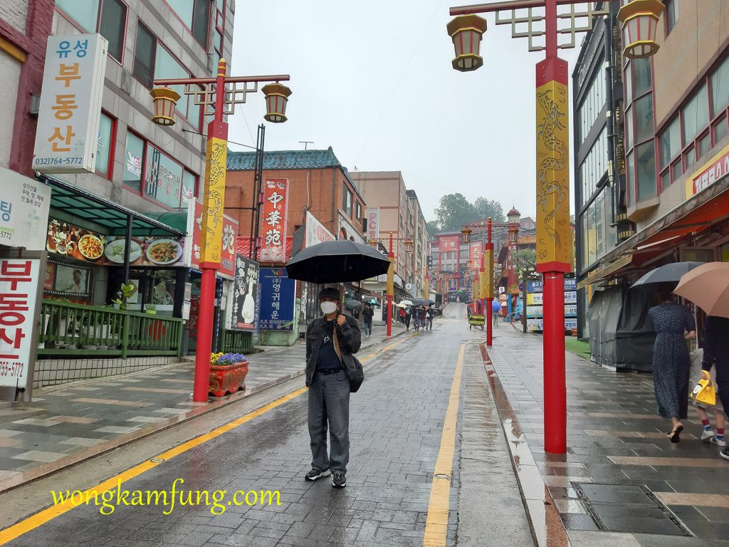 chinatown di korea