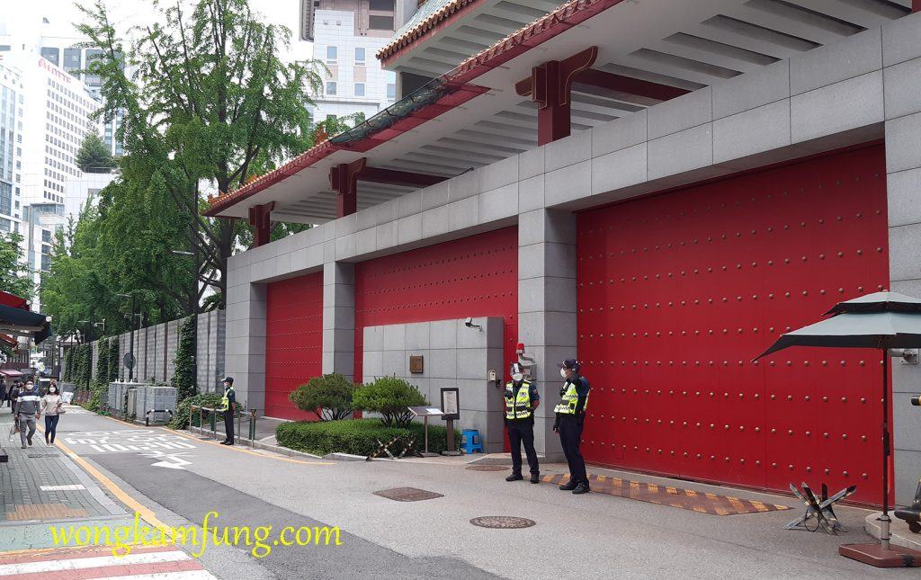 china embassy