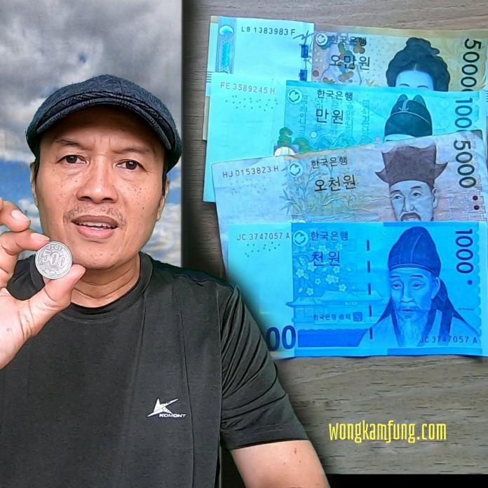 Uang Korea Selatan