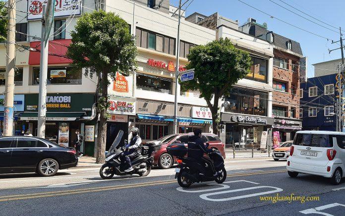 sepeda motor di korea